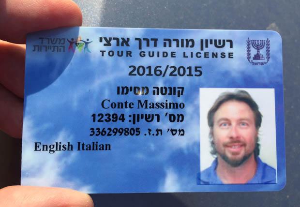 Massimo VIVERE IN ISRAELE 2