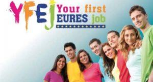 I programmi della mobilità lavorativa in Europa: Your first EURES job - Esc2young - Reactivate EURES